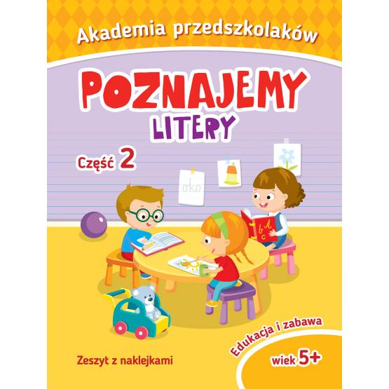 Książka Akademia przedszkolaka. Poznajemy litery. Część II Praca zbiorowa