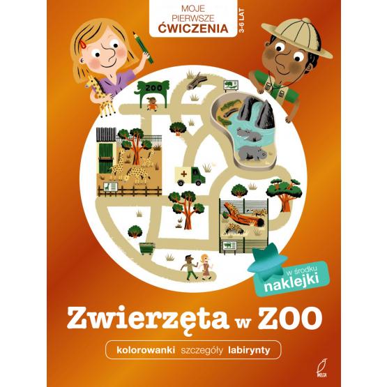 Książka Zwierzęta w zoo. Moje Pierwsze Ćwiczenia Praca zbiorowa