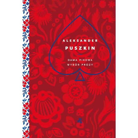 Książka Dama pikowa Aleksander Puszkin